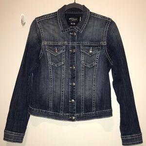 Silver jean jacket with dark wash & top stitching